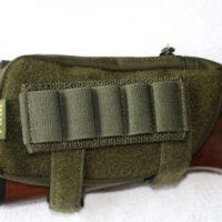tactical-cheekpiece-133-p[ekm]433x288[ekm]